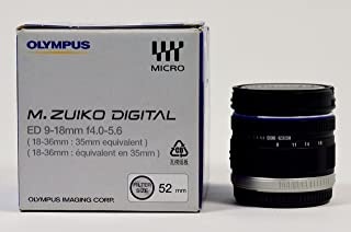 Olympus 9-18mm f/4.0-5.6 M.Zuiko