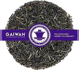 "N° 1345: Tè verde in foglie ""Jasmine Chung Feng (Gelsomino)"" - 1 kg - GAIWAN® GERMANY - tè in foglie, tè verde dalla Cina, tè cinese, 1000 g"