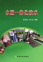 水肥一体化技术(来自以色列的先进技术 农用机械的大势所趋 因为高智 所以高质 )