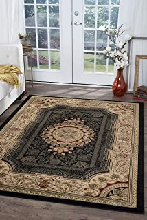Jayden Traditional Oriental Black Rectangle Area Rug, 8' x 10'