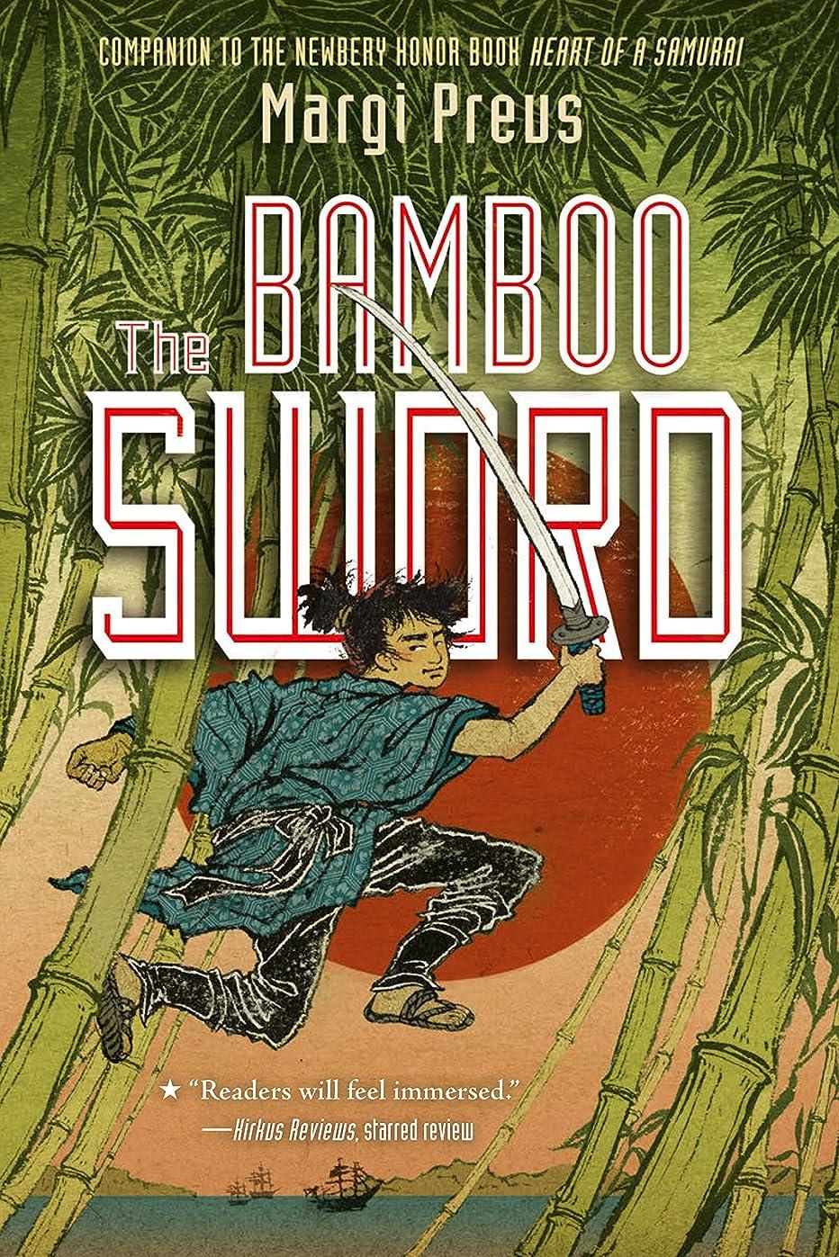 なめらかな余裕がある同情的The Bamboo Sword (English Edition)