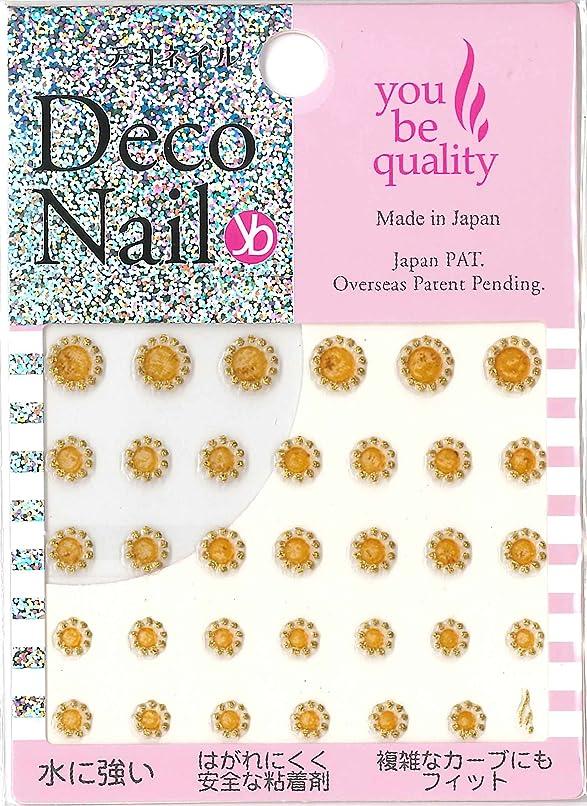 舗装するシンボル裸DECO NAIL アース ブラウン N-185BR