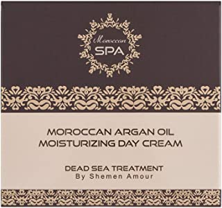 Moisturizing Face Day Cream for Dry to Normal Skins 50ml/1.7 oz.fl - Organic Moisturizer for Women with Dead Sea Minerals and Moroccan Argan Oil from Moroccan SPA