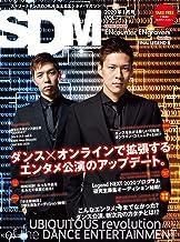 SDM vol.72