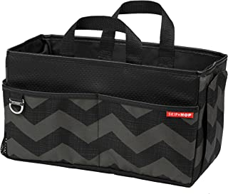 Skip Hop Style Driven Car Storage Box, color Black