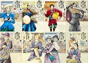 ふしぎの国のバード コミック 1-8巻セット (ハルタコミックス)