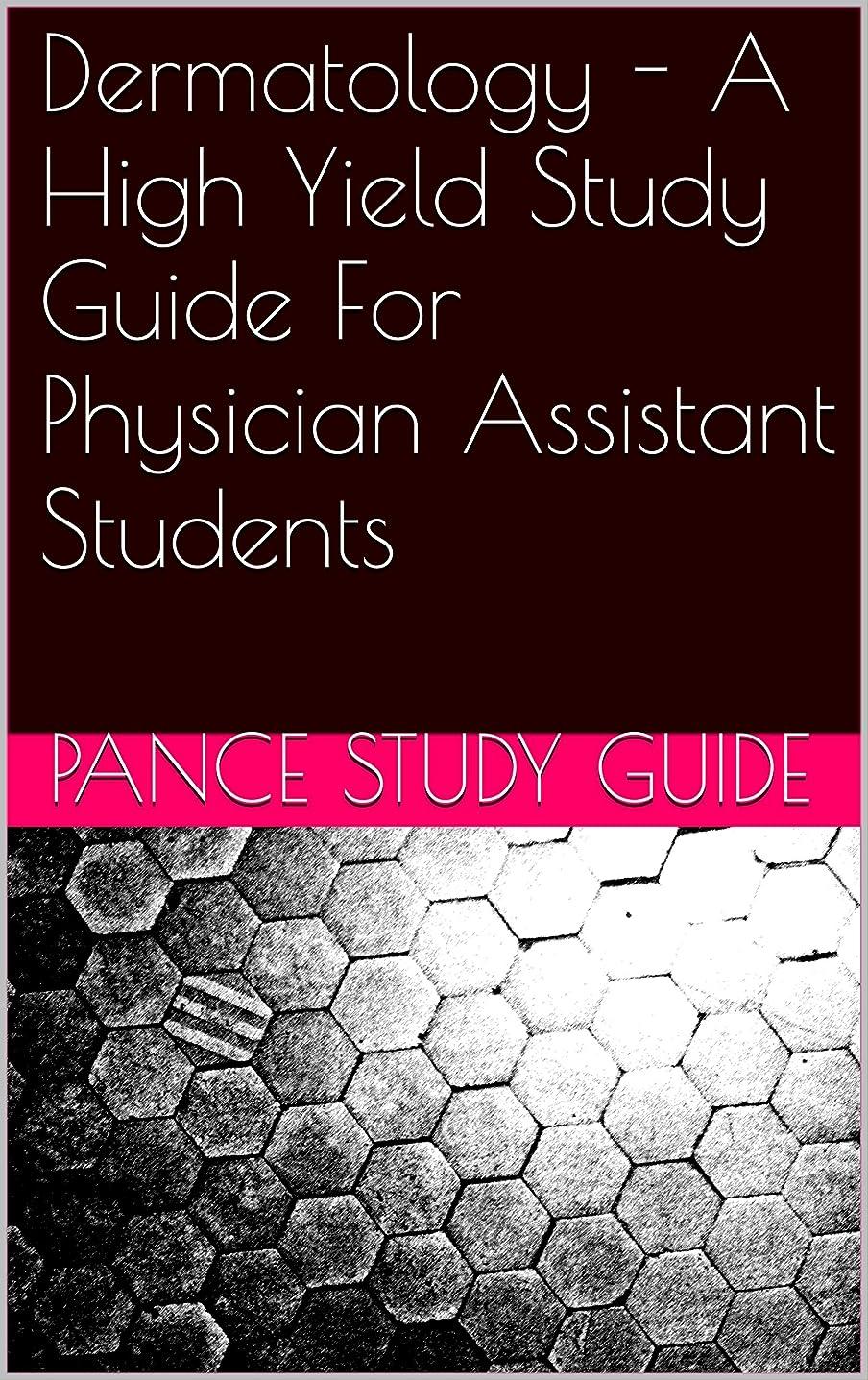 寸法放棄されたファンブルDermatology - A High Yield Study Guide For Physician Assistant Students (English Edition)