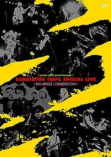 KENZI & THE TRIPS SPECIAL LIVE~20140525 LIQUIDROOM~ [DVD]