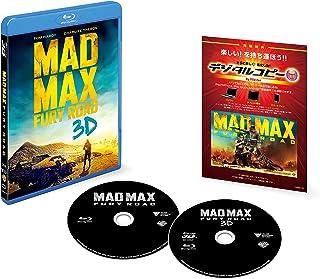 マッドマックス 怒りのデス・ロード 3D&2Dブルーレイセット(初回限定生産/2枚組/デジタルコピー付) [Blu-ray]