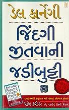 Amazon in: Gujarati - School Textbooks / Textbooks & Study