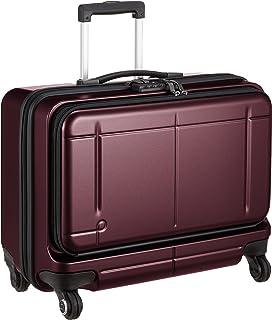 [プロテカ] スーツケース 日本製 マックスパスビズ 37L 49 cm 4kg
