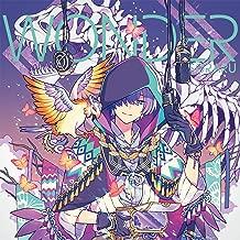 【Amazon.co.jp限定】ワンダー(初回限定盤B)(DVD付)【特典:オリジナル缶バッチ付】
