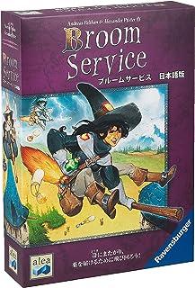 アークライト ブルームサービス 日本語版 (2-5人用 45-75分 10才以上向け) ボードゲーム