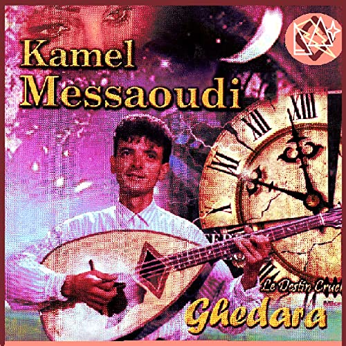GRATUIT TÉLÉCHARGER MP3 MUSIC MESSAOUDI KAMEL GRATUIT