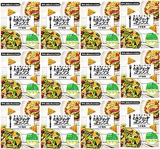 フリトレー 食べ方いろいろトルティーヤチップス うす塩味(食物繊維たっぷり) 160g ×12袋