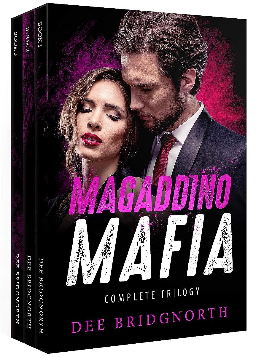 見出しせがむ一月Magaddino Mafia: The Complete Trilogy (English Edition)