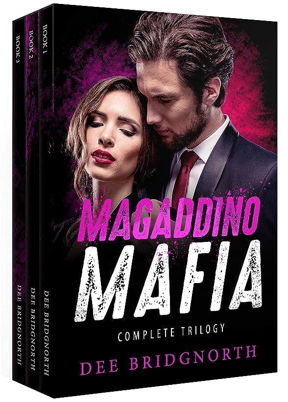 ラウズ創始者合わせてMagaddino Mafia: The Complete Trilogy (English Edition)