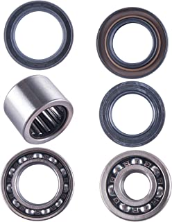 East Lake Axle Rear differential bearing & seal kit compatible with Honda TRX/ATC 250R / 250SX 1985 1986 1987
