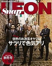 表紙: Snap LEON vol.18 [雑誌] | 主婦と生活社