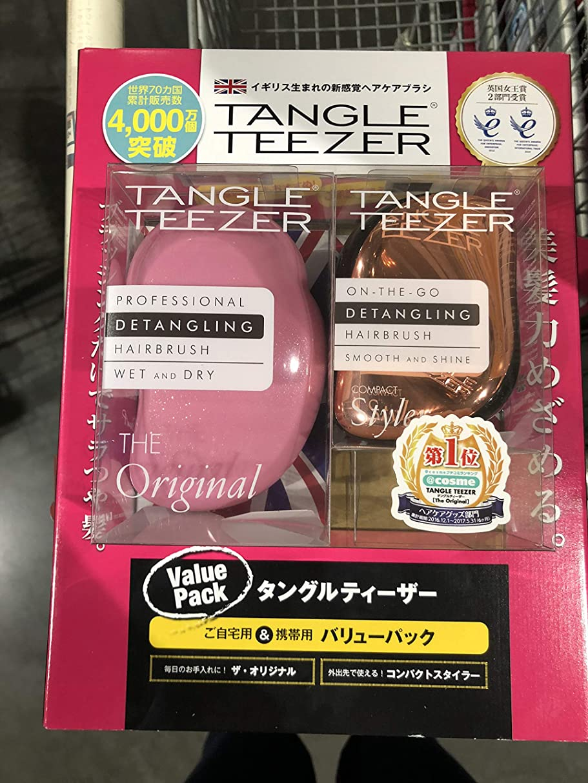 推進ドナー従来のTANGLE TEEZER タングルティーザー 自宅用&携帯用 バリューパック ピンク&シャンパンゴールド