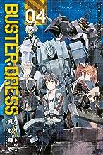 BUSTER DRESS(4) (週刊少年マガジンコミックス)