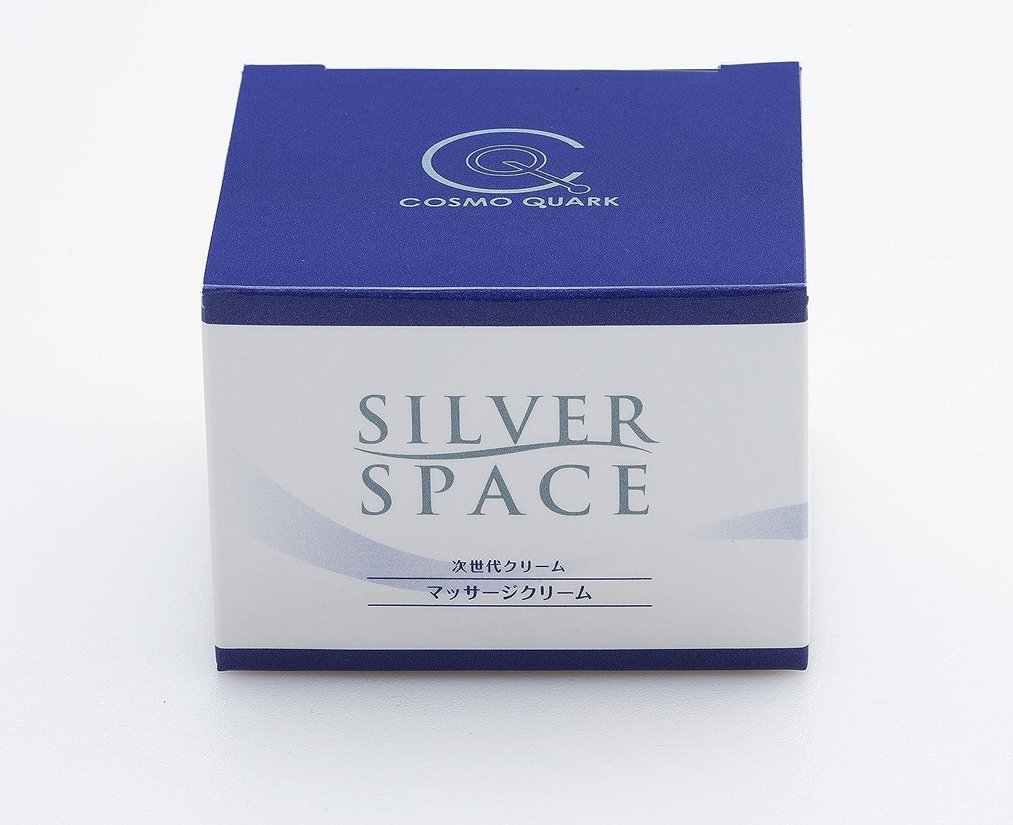 きしむ教義クレアクオンタムキュア(Quantum Cure)SILVER SPACE シルバースペース