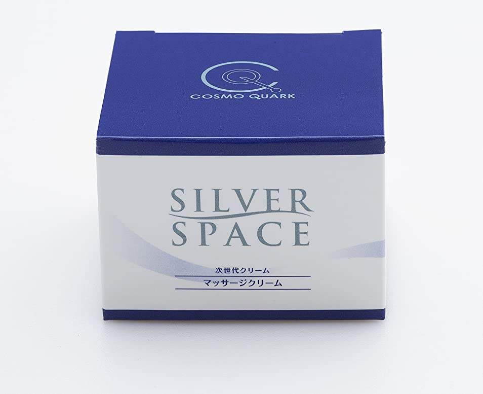 ローブ痛い練習クオンタムキュア(Quantum Cure)SILVER SPACE シルバースペース
