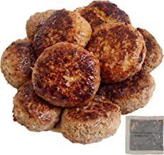 bonbori (ぼんぼり) 究極のひき肉で作る 牛100% ハンバーグステーキ (プレーン) 120g × 12個入り [無添加 冷凍 レトルト]