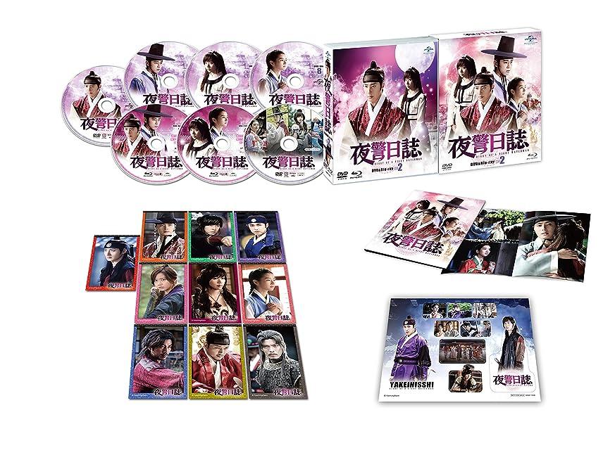 ストラトフォードオンエイボンライラック拘束夜警日誌 DVD&Blu-ray SET2(32Pフォトブック含む豪華3種アイテム&特典DVDディスク付き)(初回版3000セット数量限定)