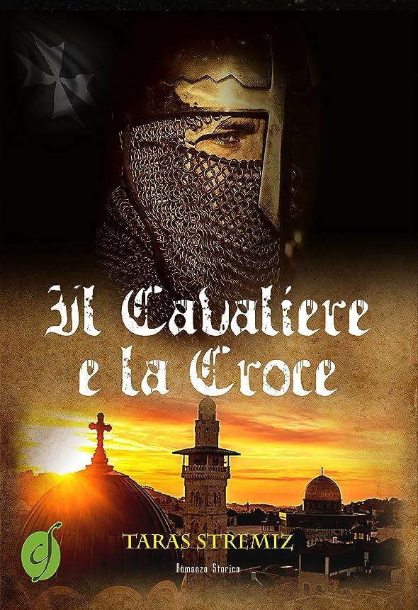 カフェテリア失敗処方Il Cavaliere e la Croce (Green) (Italian Edition)