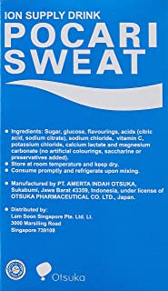 Pocari Sweat Sachets, 5 x 13g