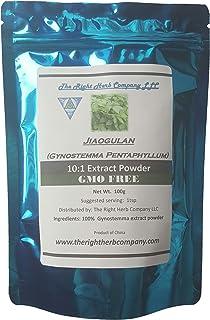 Gynostemma Leaf Jiaogulan 10:1 Extract Powder * AMPK Activator * 100 Grams * Adaptogen * Longevity Booster