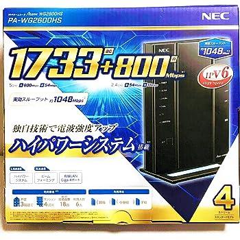 NEC Aterm WG2600HS PA-WG2600HS
