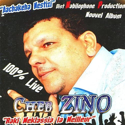 2011 CHEB ZINOU TÉLÉCHARGER MUSIC