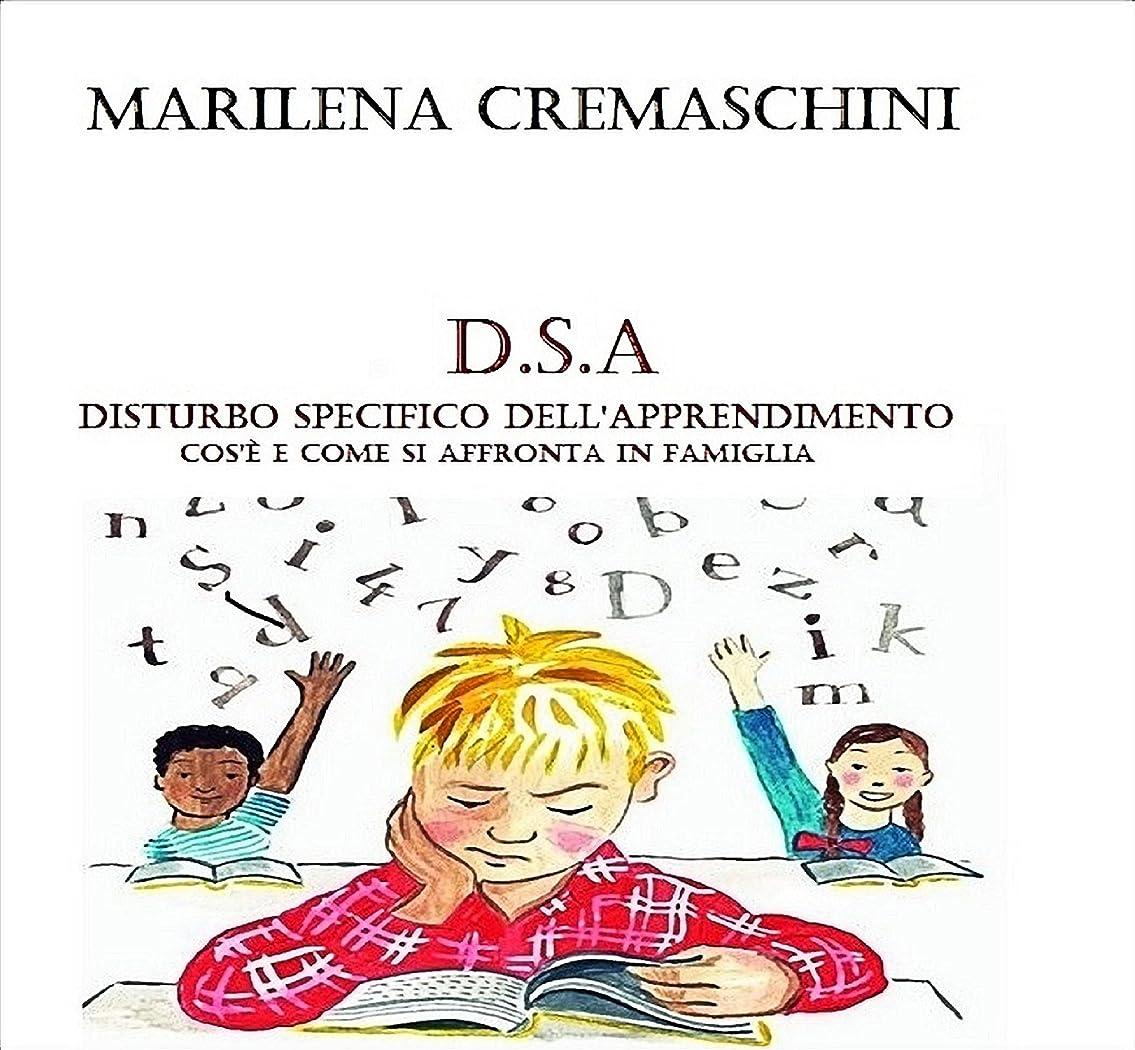 ハム支援虐待DSA - Disturbo Specifico dell'Apprendimento (Italian Edition)