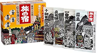 TABINO YADO Hot Springs ``Milky`` Bath Salts Assortment Pack From Kracie, 13 25g Packets, 325g Total