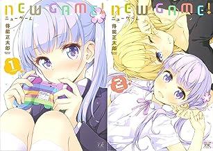 NEW GAME! コミックセット (まんがタイムKRコミックス) [マーケットプレイスセット]