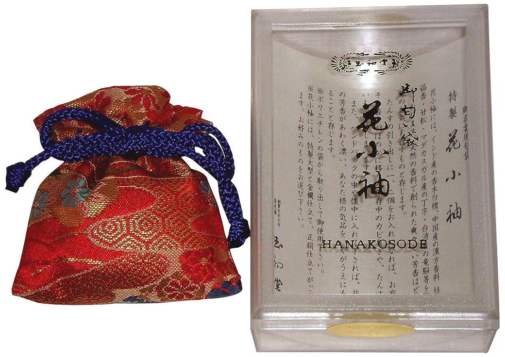 巨大発火するフェデレーション玉初堂のお香 特製花小袖 匂袋 #457