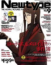 Best newtype magazine 2019 Reviews