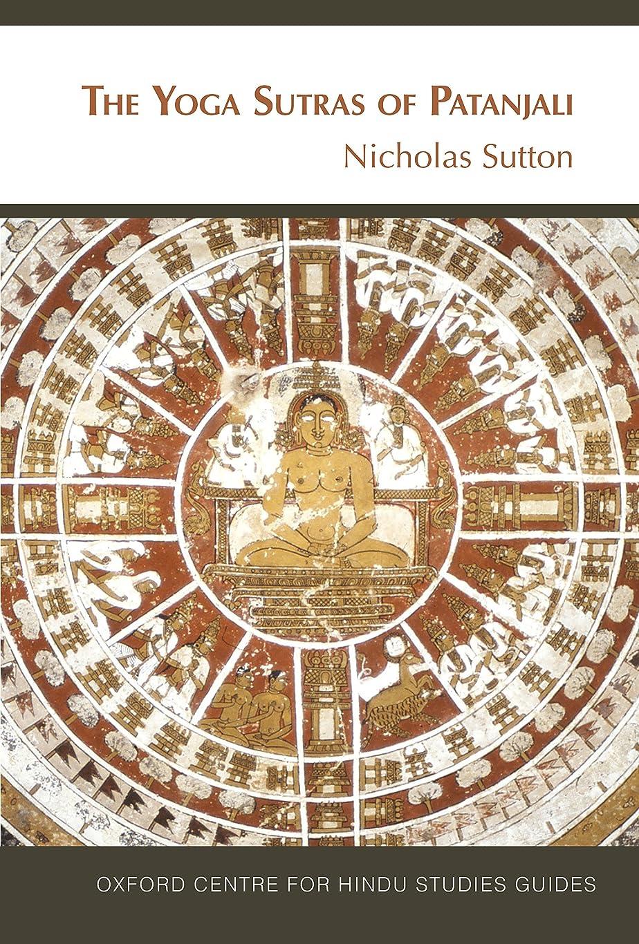 悪行溶融冒険The Yoga Sutras of Patanjali: The Oxford Centre for Hindu Studies Guide (English Edition)