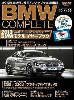 BMW COMPLETE Vol.55 [雑誌]