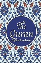 The Quran: English translation