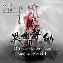 异世医仙 1 - 異世醫仙 1 [Miracle Healer from Another World 1]