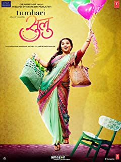 Best happy go lucky actress Reviews