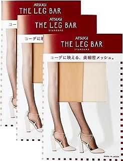 [アツギ] ATSUGI THE LEG BAR(アツギザレッグバー) メッシュ柄 ストッキング FP50803 レディース