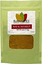 Ras El Hanout Moroccan Spice Blend Seasoning : Salt Free (4oz.)
