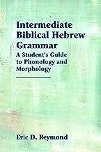 Best intermediate hebrew grammar Reviews