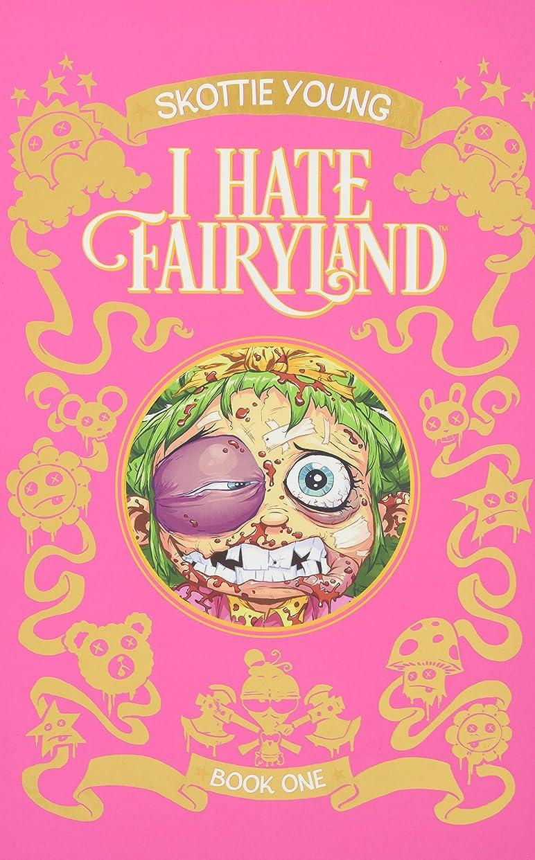 無実枢機卿交通渋滞I Hate Fairyland 1