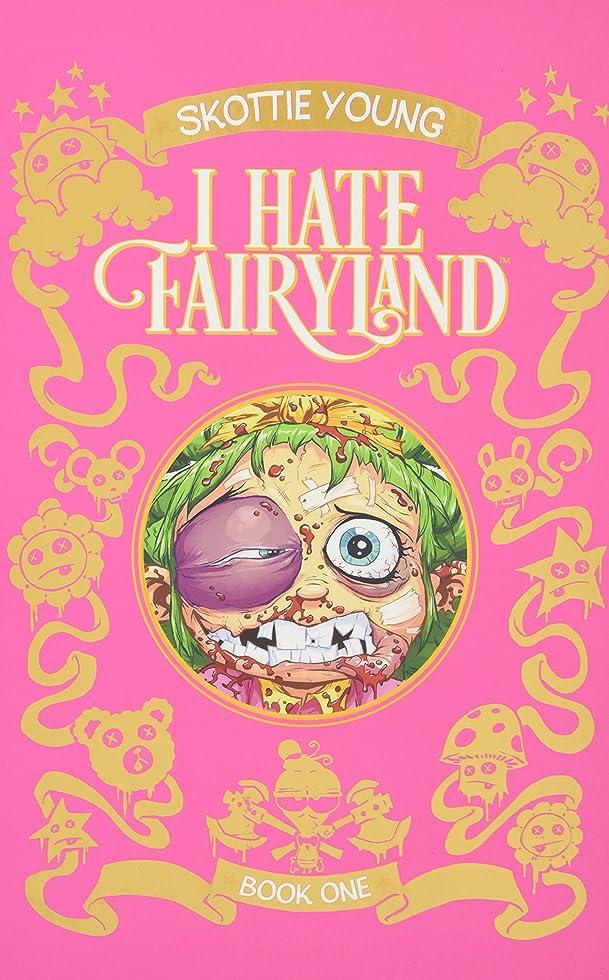 水を飲む化学者遠近法I Hate Fairyland 1
