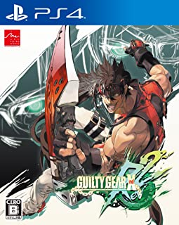 【PS4】GUILTY GEAR Xrd REV 2【Amazon.co.jp限定】オリジナルPS4テーマ 配信